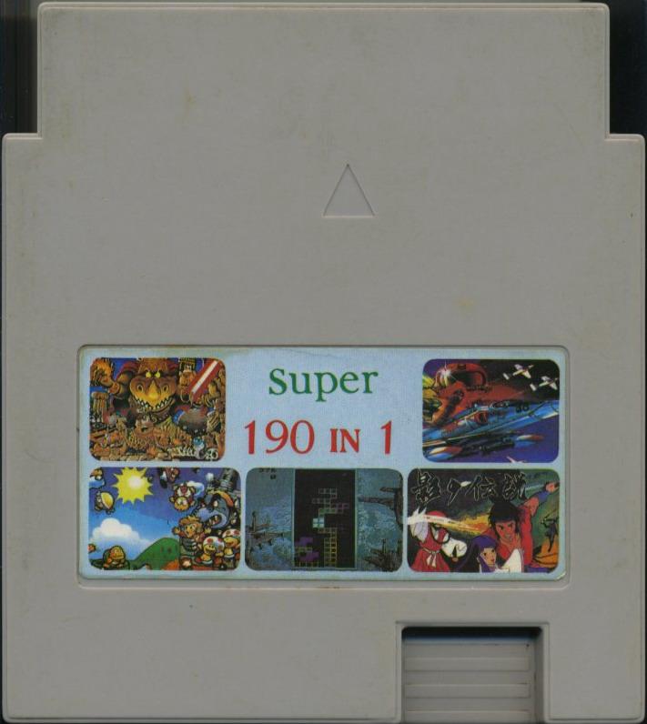 Basic NES Reproduction