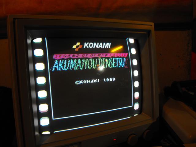 Castlevania III with full Famicom audio